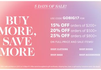 shopbop sale 2017 guide